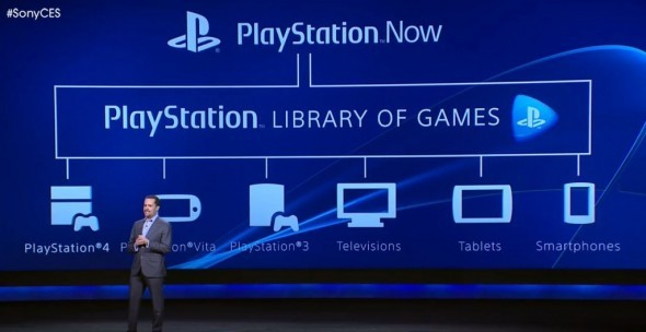 playstation-now-for-ps4